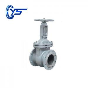 China Gost Heavy Type Steel Gate Valve gate valve manufacturer GOST SERIES on sale