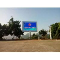 P8 8mm LED Billboard Signs For Highway , Outdoor Led Advertising Board