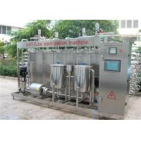 Professioanl Egg Pasteurization Machine , Milk Sterilizer Machine PLC Screen Opration