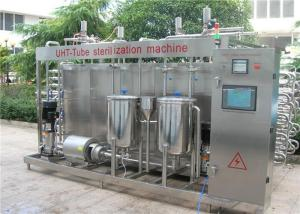 China Professioanl Egg Pasteurization Machine , Milk Sterilizer Machine PLC Screen Opration on sale