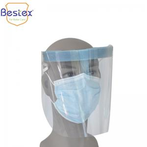 China ISO13485 Medical Face Shields on sale