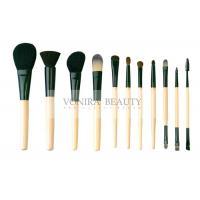 Basic 11Pcs Mface Makeup Brush Set With Three Multi Functional Duel End Eye Brushes