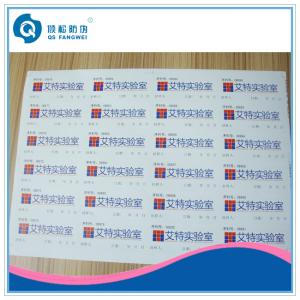 China Custom Destructible Vinyl Stickers , Glossy Self Adhesive Product Labels on sale