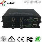 Ethernet  over Fiber Converter SD/HD/3G-SDI + RS485/RS422/RS232 Data + 10/100M