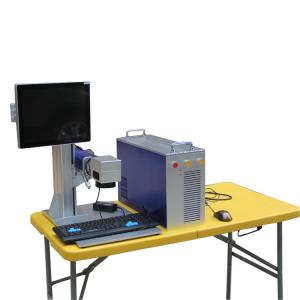 China Air Cooling Industrial Laser Engraving Machine For Imported Alloy on sale