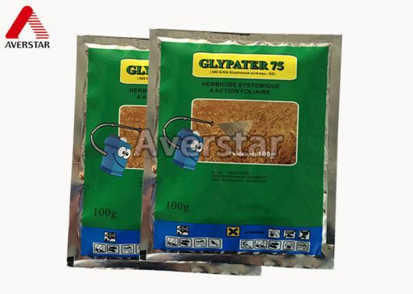 1071-83-6 Agricultural Herbicides Glyphosate 68% SG Weed Killer