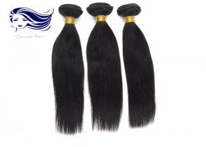 China Unprocessed Indian Grade 7A Virgin Hair / Human 16  Hair Extensions on sale