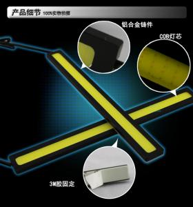 China 2013 Hottest new design Super slim COB car led drl on sale