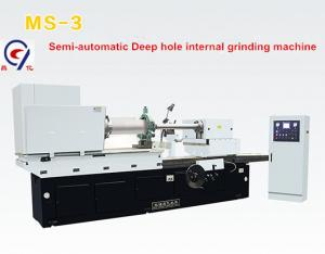 China MS-3 Deep hole inner bore grinding machine tool large ID long grinding depth on sale