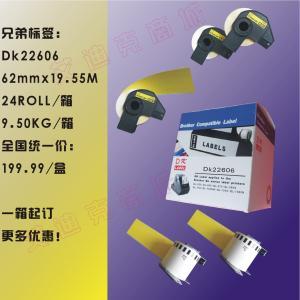 China ETIQUETA DE DK22606.BROTHER, DK22205.DK22606, DK222607, DK22608, DK22609, DK22243.DK22210, DK1122, on sale