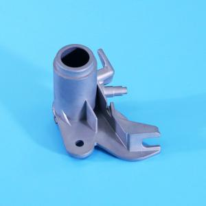 China Injection Moulding Aluminum Alloy Die Casting Parts With Blasting on sale