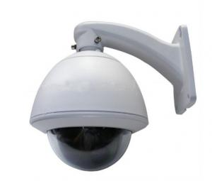 China Pan/Tilt wifi hidden ip camera bulit-in microhpone free DDNS on sale