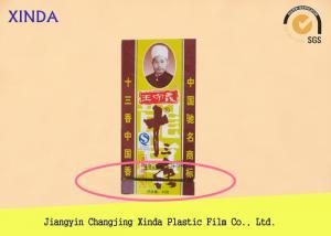 China Cinta auta-adhesivo olográfica transparente del rasgón que embala con las características falsas antis on sale