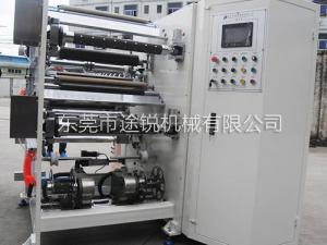 China Intergration Coating Machine Parts Head Fccl Squeeze Three Roll Industrial on sale