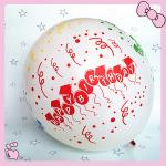 12 inch 2.8g standard latex balloon with all happy birthday printing for birthday party
