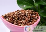 Gardening grade golden 2-4mm Vermiculite expanded/expanded Vermiculite for cast-in-situ concrete