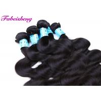 China Brazilian Human Hair Vendor 100% Natural Virgin Remy Human Hair Extension Weave on sale