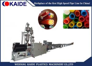 China Microduct HDPE Silicone Core Pipe Production Line Speed 60m/min, 5mm-18mm on sale
