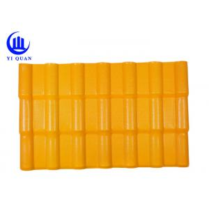 China Good Fire Resistance Hot Sale Pvc Synthetic Resin Roof Tile Bamboo Wave Style on sale