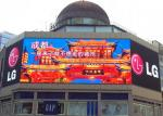 Wholesale High Brightness P8 Outdoor Big Advertisement LED Display Screen