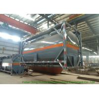 Insulated ISO Q235 / LDPE 20 Foot Tank Container For Acetic Acid / Acetic Anhydride