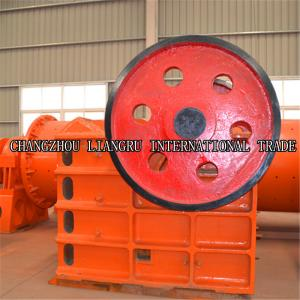 China Pe Series Jaw Crusher 300 X 1300 ,  Double Toggle Jaw Crusher  For Building Materials / Roads / Railways on sale
