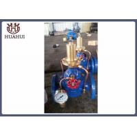 "Ductile Iron Water Pressure Relief Valve Double Flange Type 2"" - 32"" For Construction"