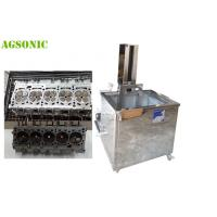 Aircraft Piston Engine Repair And Overhaul Facility Aircraft Parts Ultrasonic Cleaner Machine