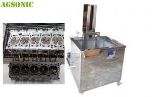 China Aircraft Piston Engine Repair And Overhaul Facility Aircraft Parts Ultrasonic Cleaner Machine on sale