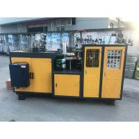 Yellow Disposable Coffee Cups Machine / Large Paper Cup Production Machine