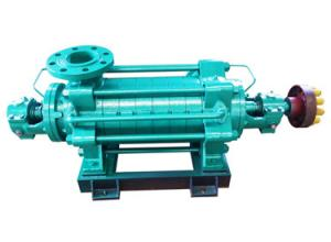 China Variable Speed Horizontal Multistage Pump, 85m3/H Flow Centrifugal Multistage Pump on sale