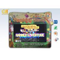 Interactive Touch Screen 3D Game Machine Arcade Game Amusement Equipment