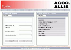 China Agco Parts 2016 on sale