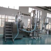 China Safe Operation Powder Granulator Machine With Coating Fuction High Efficiency Energy Saving on sale
