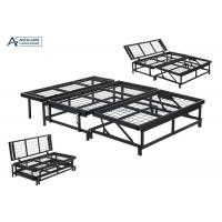 China Adjustable Sturdy Iron Mesh Full Size Metal Daybed Frame on sale