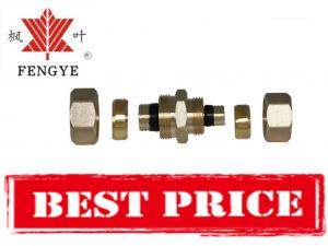 China High quality Brass fitting Unequal Straight union CE on sale