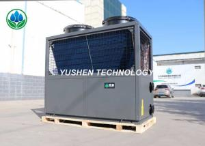 Antifreeze Protection Swimming Pool Air Source Heat Pump For ...