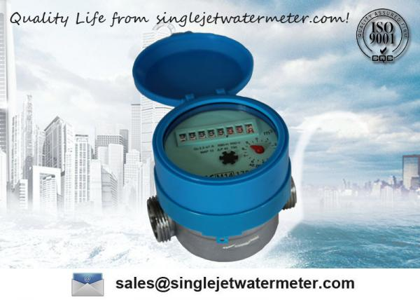 Dry Dial Home Cold Water Meters , Garden Hose Water Flow Rate Meter 15mm  Images