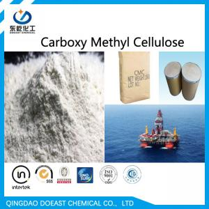 China Oil Drilling Grade Carboxy Methyl Cellulose CMC CAS NO 9004-32-4 on sale