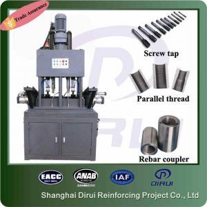 China Self tapping screw machine automatic tapping machine drilling and tapping machine on sale