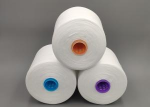 China Hanchuan City Spun Polyester Yarn Ne 20/3 Raw White On Dyeable Tube on sale
