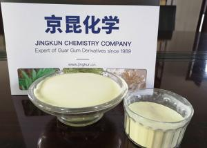 China Improves Cleanness Paper Making Guar Gum Off White To Pale Yellow Powder JK-802L on sale