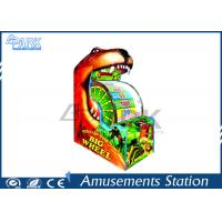 China Big Wheel Amusement Game Prize Ticket Redemption Game Machine for 1 Player on sale