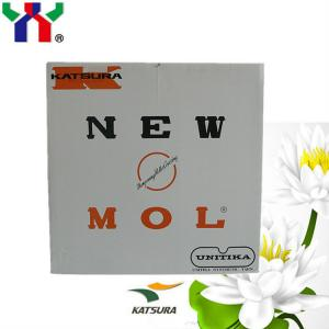 China NEW MOL Printing Dampening Sleeve on sale