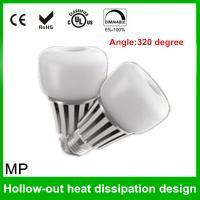 MP Lightings UL certification Patent design 5W 7W 9W B22 E27 LED Bulb