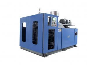 China Semi Automatic PET Bottle Blowing Machine 200ml-5000 ml Mineral Water Bottle on sale