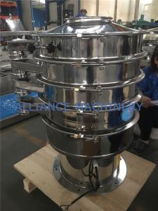 China Multi Purpose Vibro Sifter Machine 3 Layers Ex - Proof Rotary Vibrating Sieve on sale
