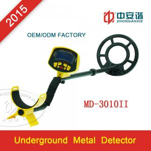 China Professional Gold Prospecting Metal Detector Long Range With Rechargeable Battery on sale