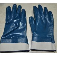industrial  nitrile coated  gloves