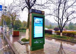 China Bus Station Totem Digital Signage , Exterior Digital Signage Touch Screen on sale